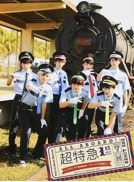 超特急1st PHOTO BOOK トゥリマカシ・サマSummer〜マレーシアの車窓から〜