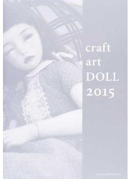 craft art DOLL 2015