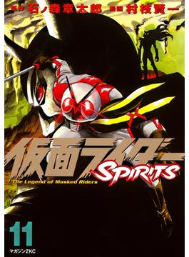 【11-15セット】仮面ライダーSPIRITS