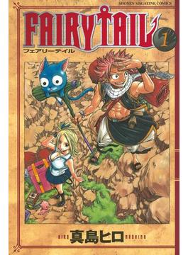 【1-5セット】FAIRY TAIL