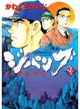 【26-30セット】ジパング