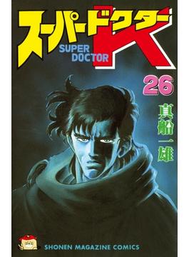 【26-30セット】スーパードクターK