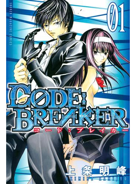 【全1-26セット】C0DE:BREAKER