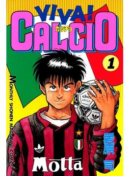 【1-5セット】VIVA! CALCIO