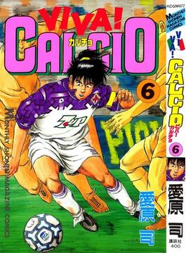 【6-10セット】VIVA! CALCIO