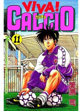 【11-15セット】VIVA! CALCIO