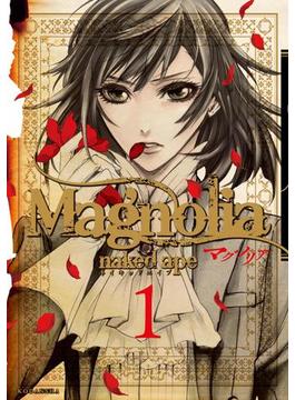 【1-5セット】Magnolia