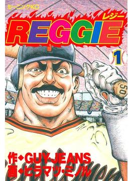 【1-5セット】REGGIE