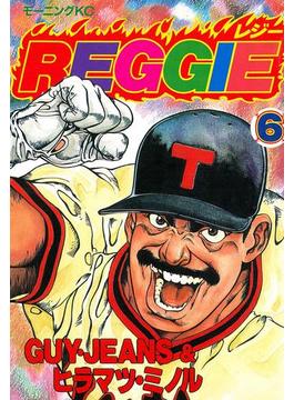 【6-10セット】REGGIE