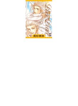 【1-5セット】ラブレター