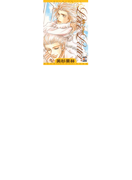 【全1-13セット】ラブレター
