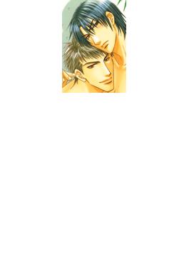 【1-5セット】バージン★ブレイク(アクアコミックス )