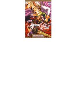 【全1-12セット】Crimson Wind(アクアコミックス )