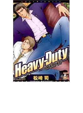【1-5セット】Heavy-Duty