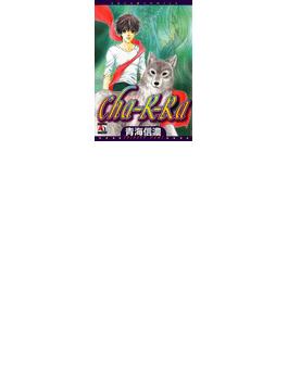 【6-10セット】Cha-K-Ra(アクアコミックス )