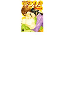 【1-5セット】REAL(アクアコミックス )