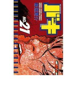 【21-25セット】バキ(少年チャンピオン・コミックス)