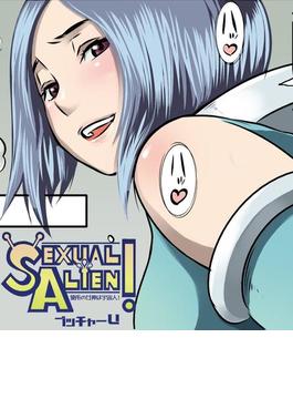 【全1-2セット】SEXUAL ALIEN!