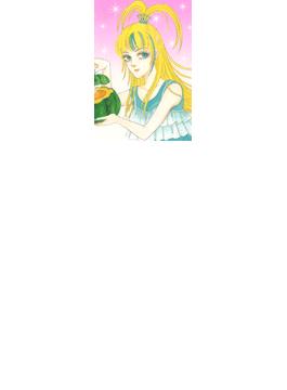 【11-15セット】入れかわったシンデレラ