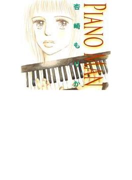 【1-5セット】Piano Man