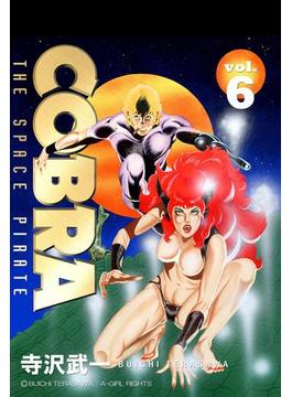 【6-10セット】COBRA THE SPACE PIRATE