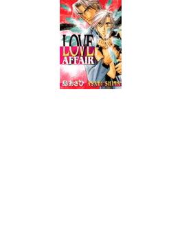 【1-5セット】LOVE AFFAIR(drap mobile comic)