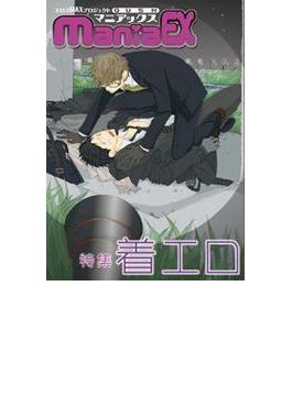 【6-10セット】GUSHmaniaEX 着エロ(GUSH COMICS)