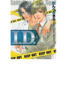 【21-25セット】I.D.(GUSH COMICS)