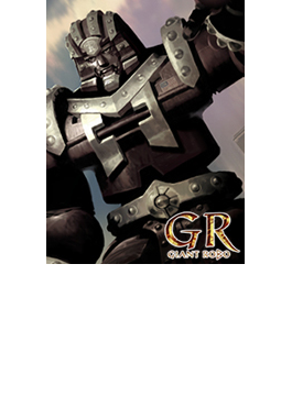 【31-35セット】GR -GIANT ROBO-