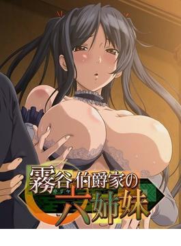 【6-10セット】霧谷伯爵家の六姉妹(ピンクパイナップル)
