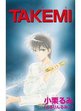 【1-5セット】TAKEMI(K-BOOK Memorial Comics)