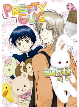 【1-5セット】PRETTY GUYS【分冊版】(K-BOOK ORIGINAL COMICS)