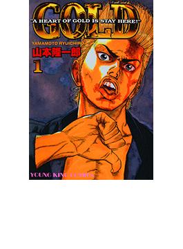 【1-5セット】GOLD