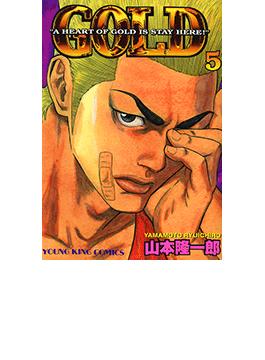 【51-55セット】GOLD