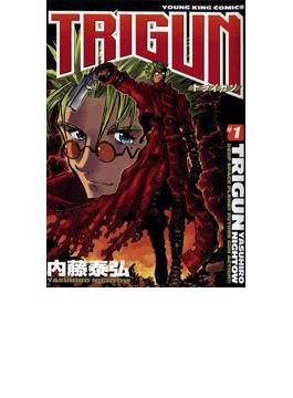 【21-25セット】トライガン