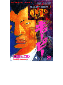 【16-20セット】QP(キューピー)