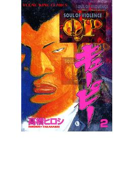 【21-25セット】QP(キューピー)