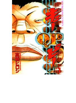【全1-77セット】QP(キューピー)
