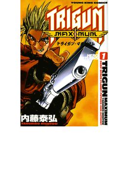 【6-10セット】トライガン・マキシマム