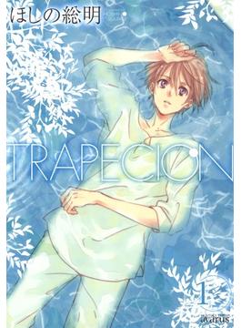 【全1-2セット】TRAPECION(月刊コミックアヴァルス)