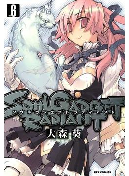 【6-10セット】SOUL GADGET RADIANT(REXコミックス)