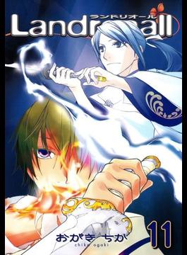 【11-15セット】Landreaall(ランドリオール)(ZERO-SUMコミックス)