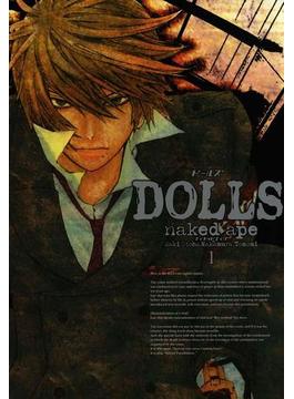 【1-5セット】DOLLS(ドールズ)(ZERO-SUMコミックス)