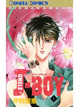【1-5セット】JUNGLE BOY