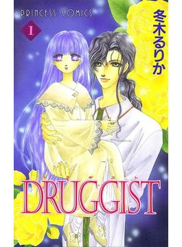 【1-5セット】DRUGGIST(プリンセスGOLD)
