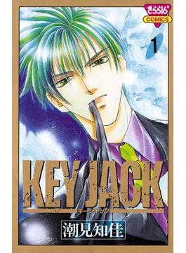 【全1-7セット】KEY JACK(ミステリーボニータ)