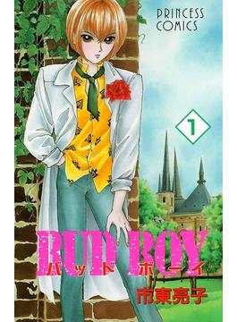 【1-5セット】BUD BOY