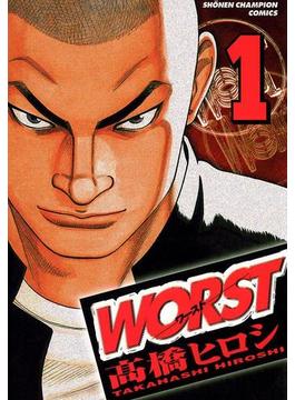 【1-5セット】WORST(少年チャンピオン・コミックス)