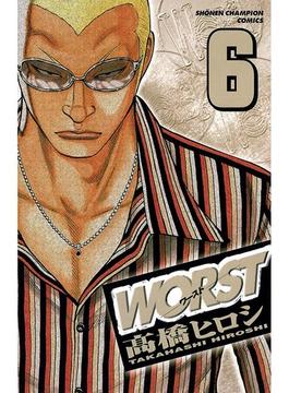 【6-10セット】WORST(少年チャンピオン・コミックス)