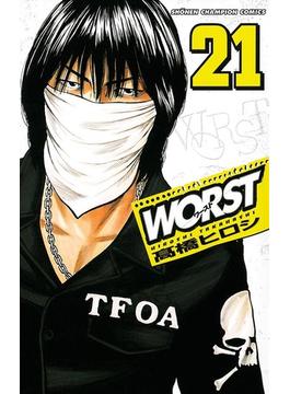 【21-25セット】WORST(少年チャンピオン・コミックス)